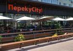 Location vacances Almaty - Jubilee apartments-4