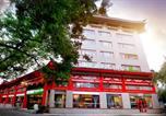 Hôtel Xian - Campanile Xi'an Bell Tower-1