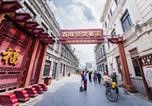 Hôtel Chine - Harbin Maitian International Youth Hostel Baroque-2