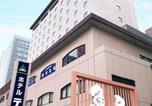 Hôtel Chiba - ホテルテトラ千葉みなと駅前 旧ホテルニューツカモト-3