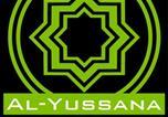 Hôtel Cordoue - Hotel Al-Yussana-1