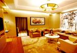 Hôtel Taiyuan - Taiyuan Wuzhou Hotel