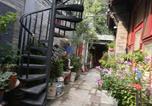 Location vacances Beijing - Chen Yu Apartment-1