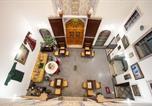 Hôtel Meknès - Dar Alami Salaj-3