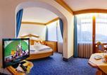 Hôtel Schönau am Königssee - Hotel Vier Jahreszeiten-3