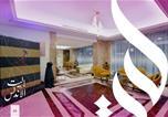 Hôtel Djeddah - إليت الحمراء - فرع الأندلس-1