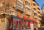 Location vacances Vladivostok - Sukhanov apartment 2-rooms-3