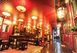 Hôtel 北京市 - Beijing Rong Courtyard Boutique Hotel-4