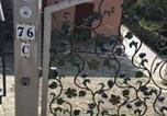 Location vacances Lezzeno - Apartments in Lezzeno Lake Como-2