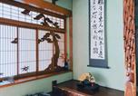 Hôtel Otaru - Nishiki House-3