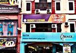 Hôtel Kota Bharu - Hotel Budget Lestari-4