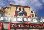 Hôtel Dali - Dream in Yuannan Holiday Hotel-4