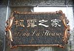 Location vacances Richmond - Feng Lu House-4