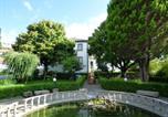 Location vacances Seia - Casa das Tilias - Historic House-1