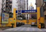 Hôtel Shanghai - 7days Inn Shanghai Lujiazui-3