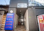 Location vacances Osaka - Osaka Tsuruhashi Condominium Residenzi-3