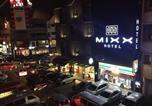 Hôtel Petaling Jaya - Mixx Hotel-1