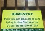 Location vacances Sả Pả - Homestay Discovery Sapa-3