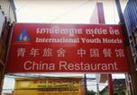 Location vacances  Cambodge - Qin Tang House-4