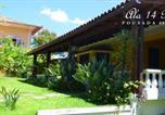 Location vacances Petrópolis - Pousada 14 Bis-1