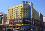 Hôtel Shenyang - Home Inn Shenyang Zhongjie Pedestrian Street-1