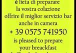 Location vacances Sansepolcro - Camere Mazzini 49-3