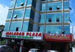 Location vacances Ernakulam - Mph Tourist Home-2