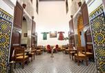 Hôtel Meknès - Dar Alami Salaj-2