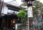 Hôtel Nagano - Jizokan Matsuya Ryokan-1