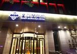 Hôtel Beijing - Inner Mongolia Hotel Forbidden City-1