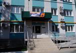 Hôtel Samara - Hotel Cb-1