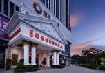 Hôtel Zhongshan - Vienna International Hotel Zhongshan Torch Development Zone-2