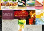 Hôtel Okayama - Hotel ageha cinq boutique (Adult Only)-3