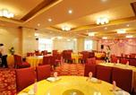 Hôtel Changzhou - Greentree Inn Eastern Changzhou North Zhulin Road Hotel-2