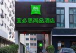 Hôtel Zhengzhou - Ibis Styles Zhengzhou Intl Convention and Exhibition-3
