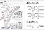 Location vacances Yokohama - Guest House Futareno-3