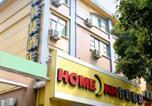 Hôtel Hefei - Home Inn Fortune Plaza-1