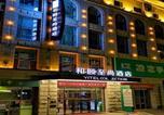 Hôtel Harbin - Yitel Collection (Harbin Railway Station Post Square Qiulin Store)-1