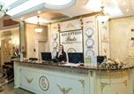 Hôtel Minsk - Boutique Hotel Buta-3