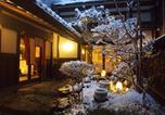 Hôtel Takayama - Oyado Koto No Yume-2