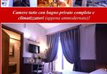Hôtel Monasterace - Hotel Mirti-2