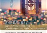 Hôtel Fuzhou - Shangri-La Hotel Fuzhou-3