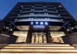 Hôtel Changchun - Ji Hotel Changchun Financial Center Jiefang Road Hotel