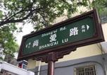 Location vacances Xi'an - Home++ Xi'an-3
