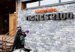 Hôtel Val-d'Isère - Langley Hôtel Tignes 2100-2