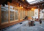 Location vacances Jeonju - Gangneongjeon Hanok Stay-4