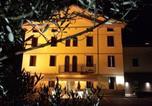 Hôtel San Vito al Tagliamento - Avianresidenze-1
