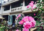 Location vacances Hangzhou - Blooming Lotus.Theme house.Hangzhou-3
