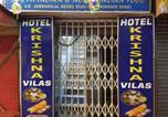 Hôtel Kolkata - Hotel Krishna Vilas-1