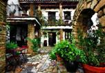 Hôtel Cortes de la Frontera - Posada La Casa Grande-1